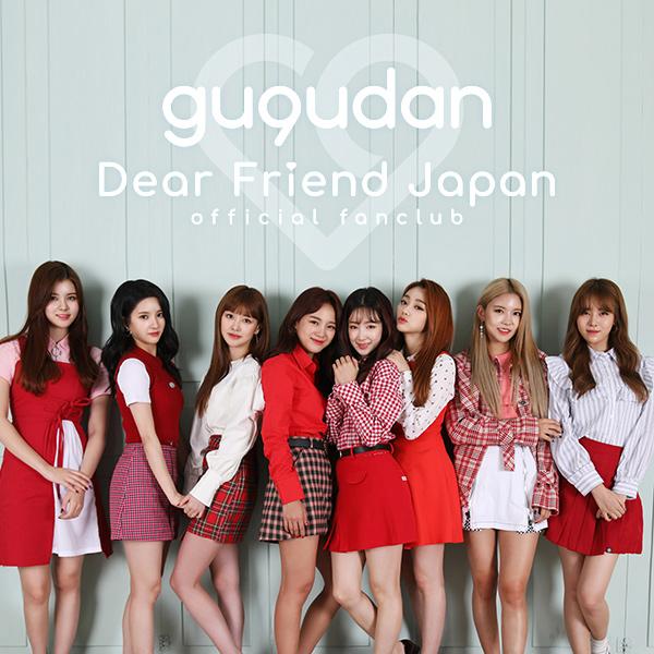gugudan(ググダン)メンバーのプロフィールは?インスタや身長、性格や代表曲、経歴も