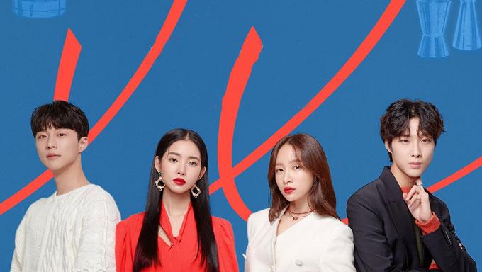 Playlistの新作韓国ウェブドラマ「XX」のキャストプロフィール、経歴、Instagramをまとめました!