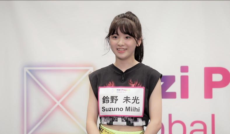 「Nizi project」鈴野未光(みいひ)のプロフィールと経歴!でTWICEコンでスカウトされていたことで話題!