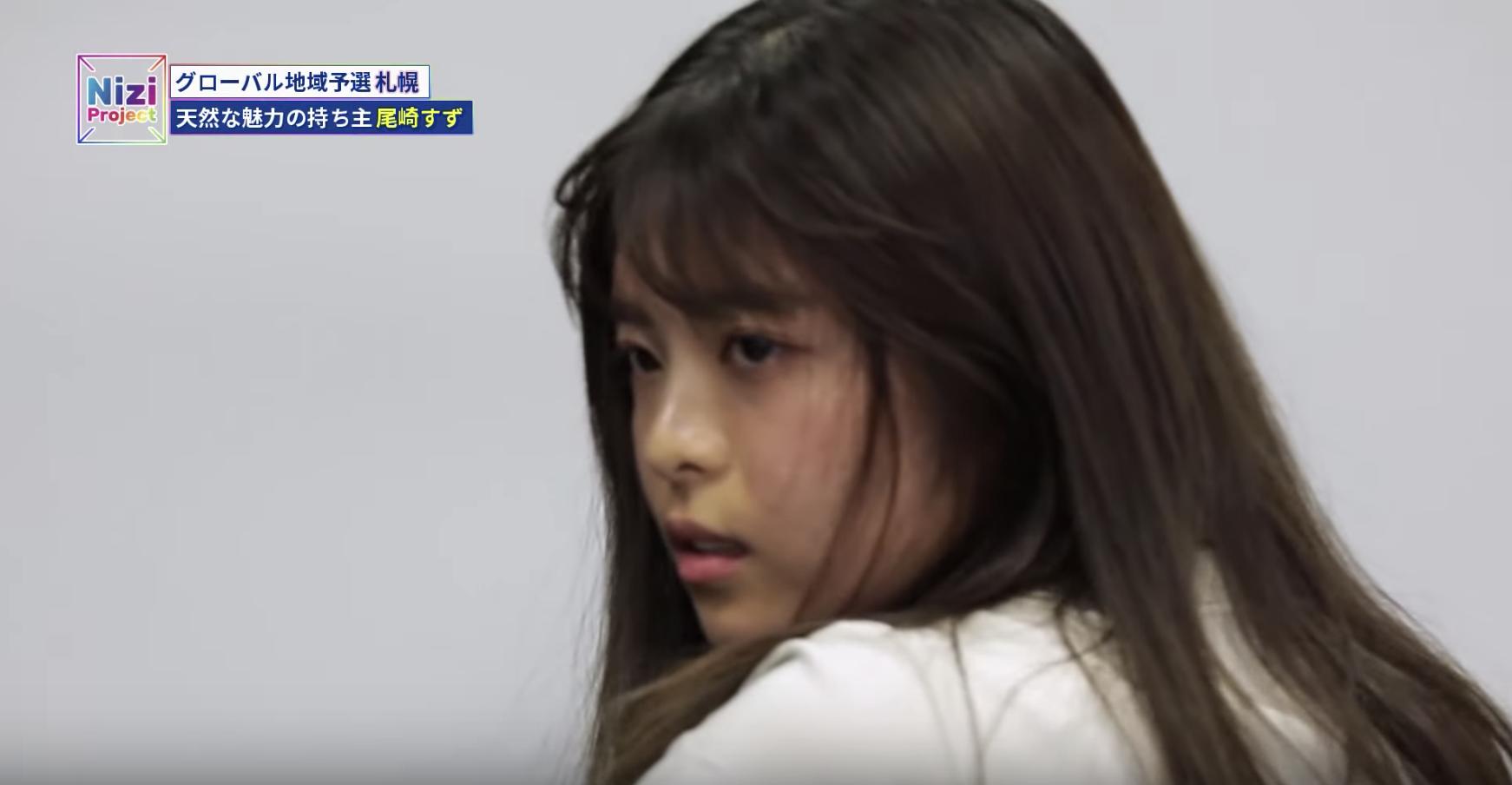 「Nizi project」尾崎すずのプロフィールと経歴!ダンスでJYPが魅了された!