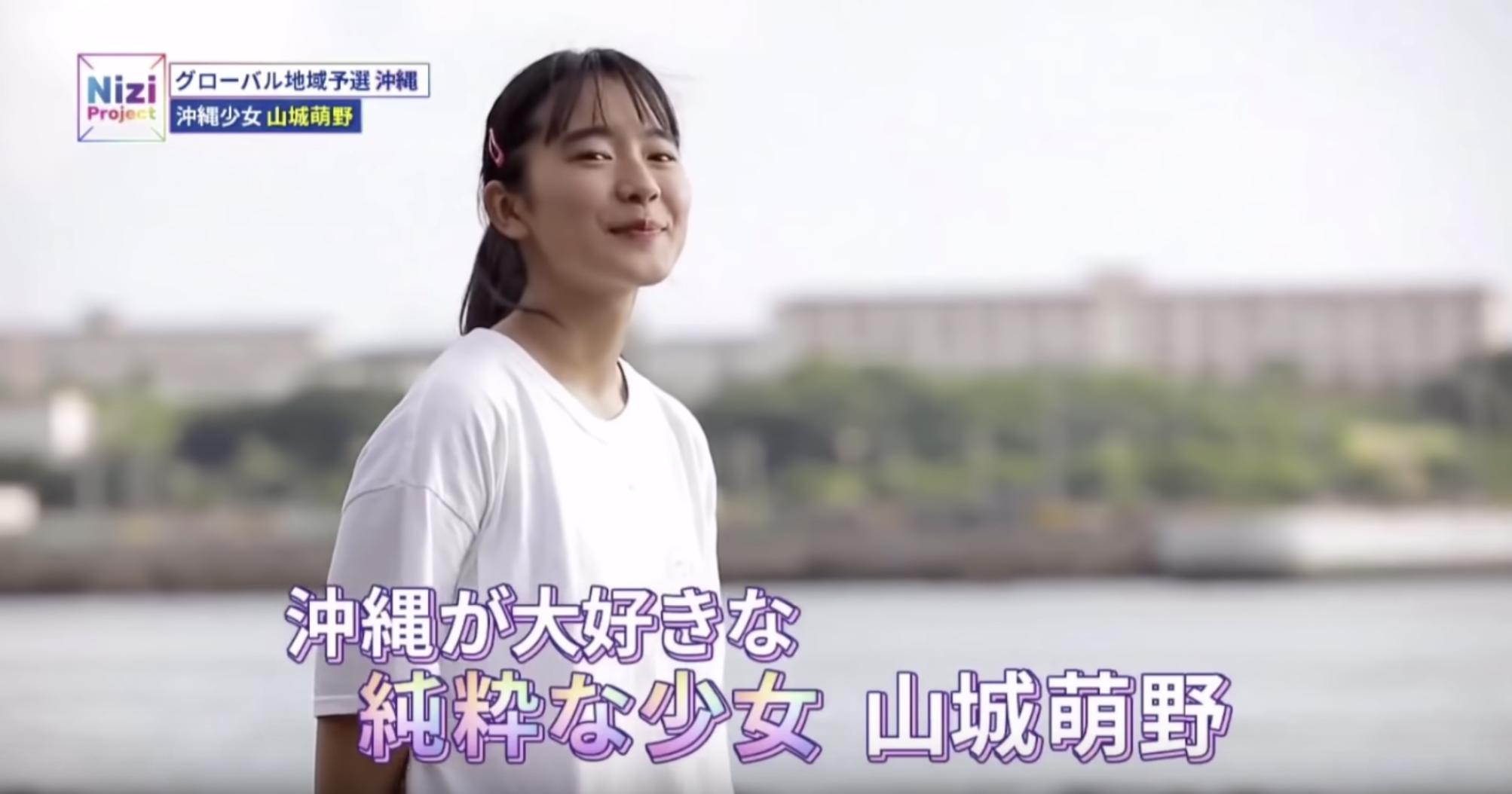 「Nizi project」山城萌野のプロフィールと経歴!IZ*ONEユジンに似ていると話題!
