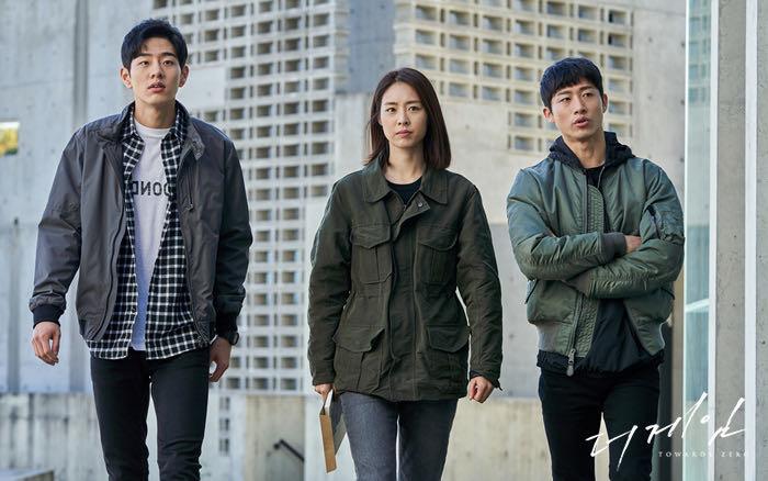 韓国ドラマ「ザ・ゲーム」のキャストは?プロフやSNS、あらすじも