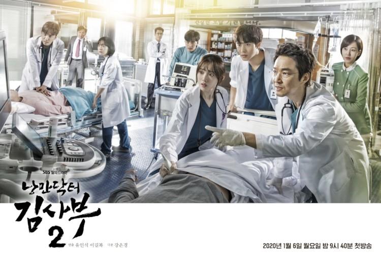 韓国ドラマ「浪漫ドクター キム・サブ2」のキャストは?プロフやSNS、あらすじも